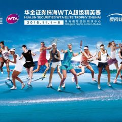 Konta şi Bacsinszky, victorioase în grupe la WTA Elite Trophy de la Zhuhai