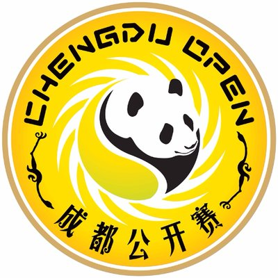 Chengdu Open 2018