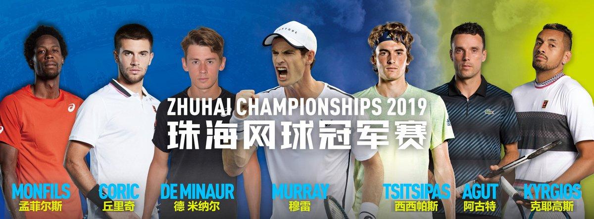 Zhuhai Championships